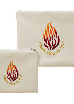 תיק טלית ותפילין – דמוי עור עם רקמת האש שלי – לבן