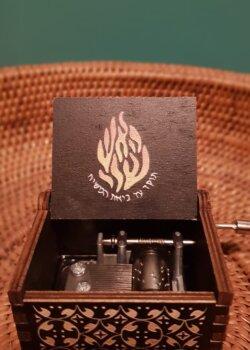 תיבת נגינה – האש שלי – בניגון ראש השנה שלי (שחור)