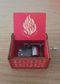 תיבת נגינה – האש שלי – בניגון ראש השנה שלי (אדום)